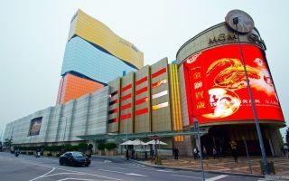 Отель MGM Macau