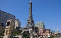Отель Parisian