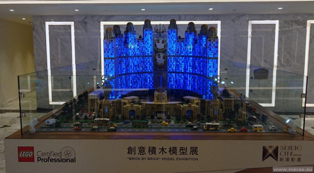Lego модель отеля Studio city