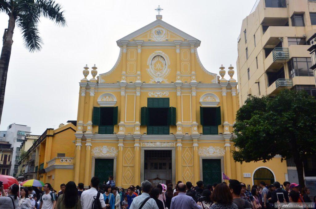 Собор на площади Сенадо
