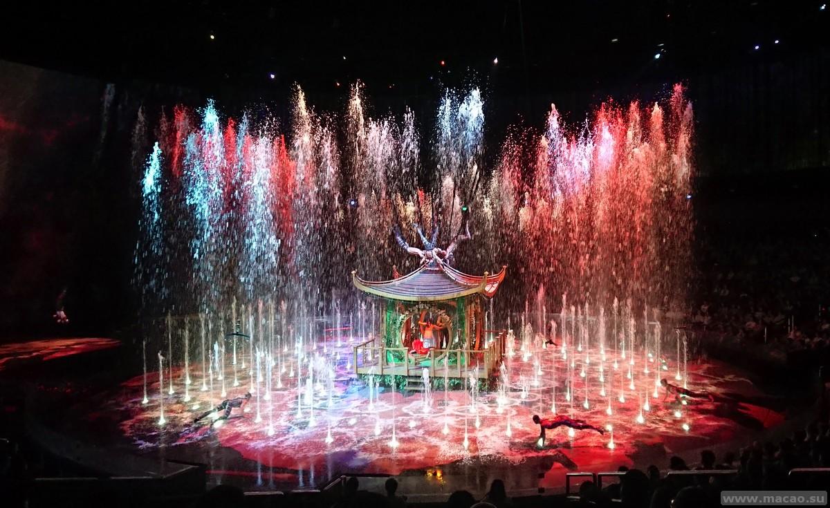 Дома танцующей воды Макао