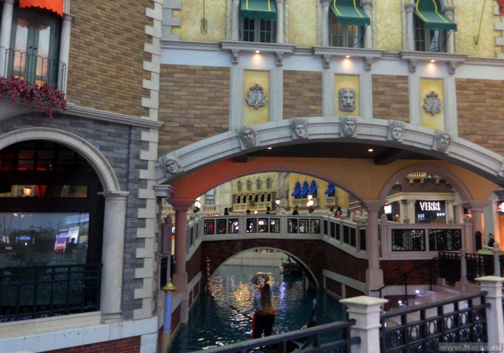 Каналы отеля Venetian Макао
