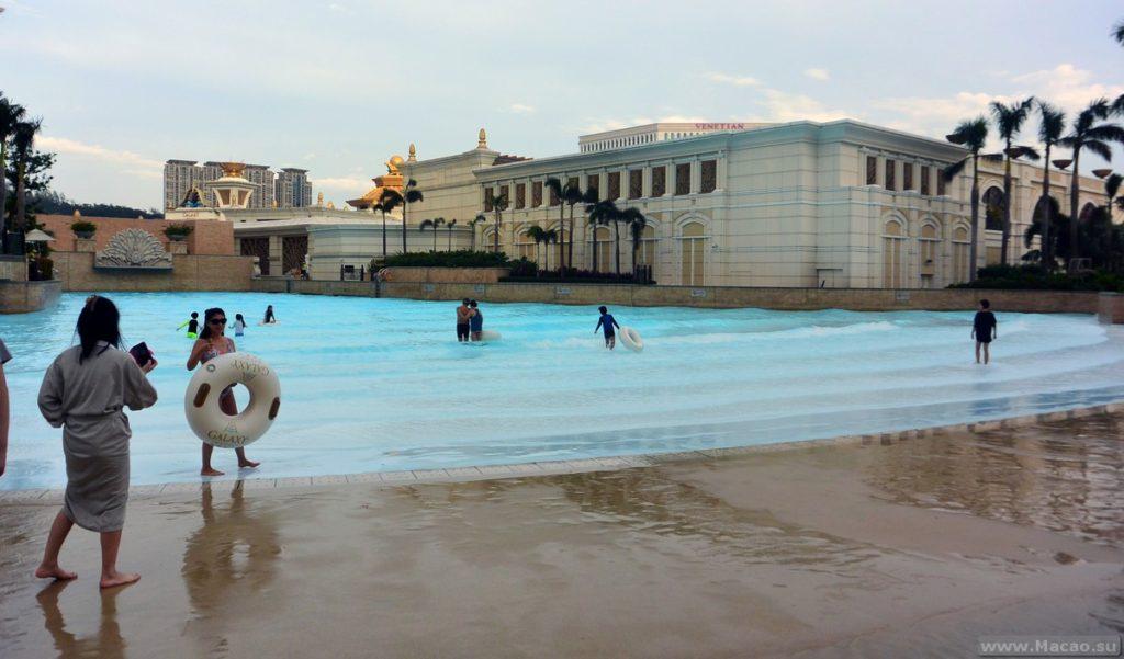 Волновой бассейн Макао