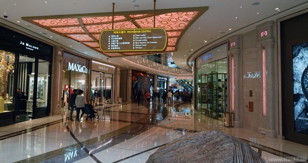Магазины в Макао