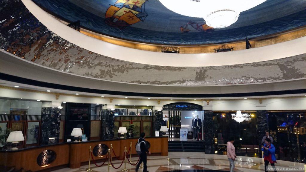 Зона reception отеля Lisboa