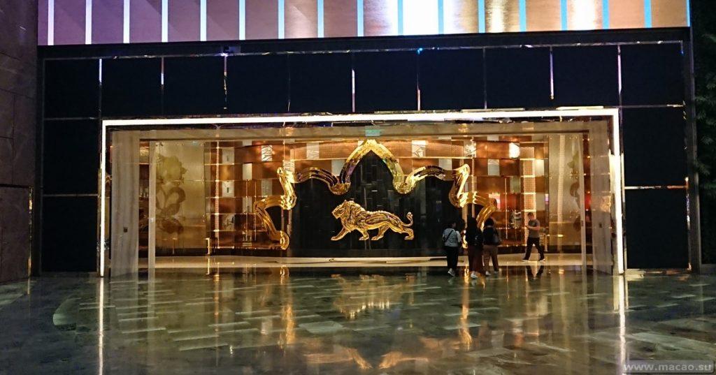 Золотой лев MGM