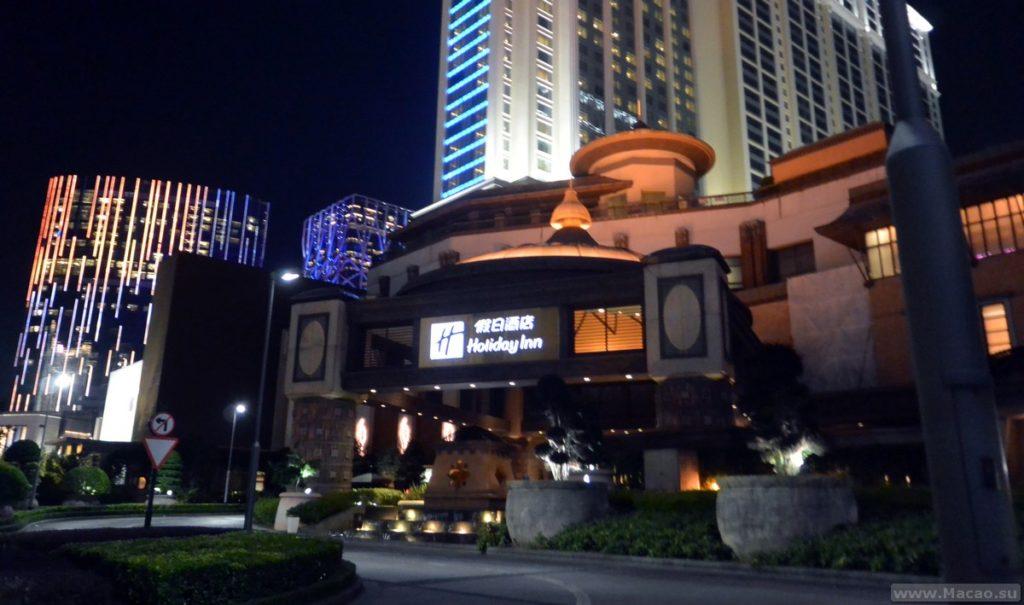 Holiday Inn Cotai Macau