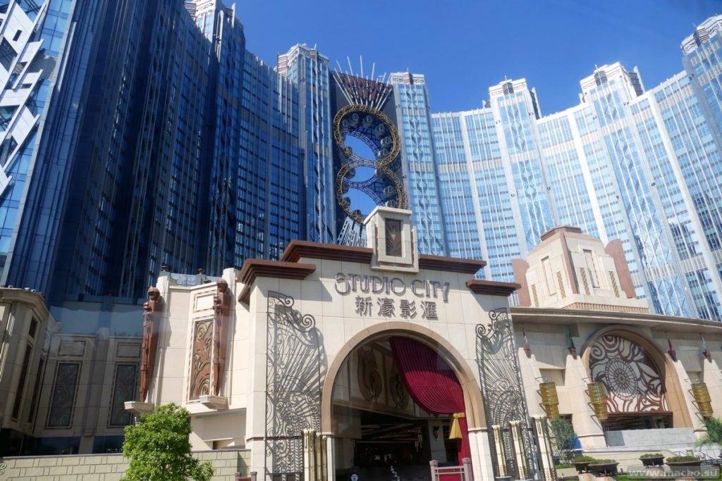 Отель Studio City