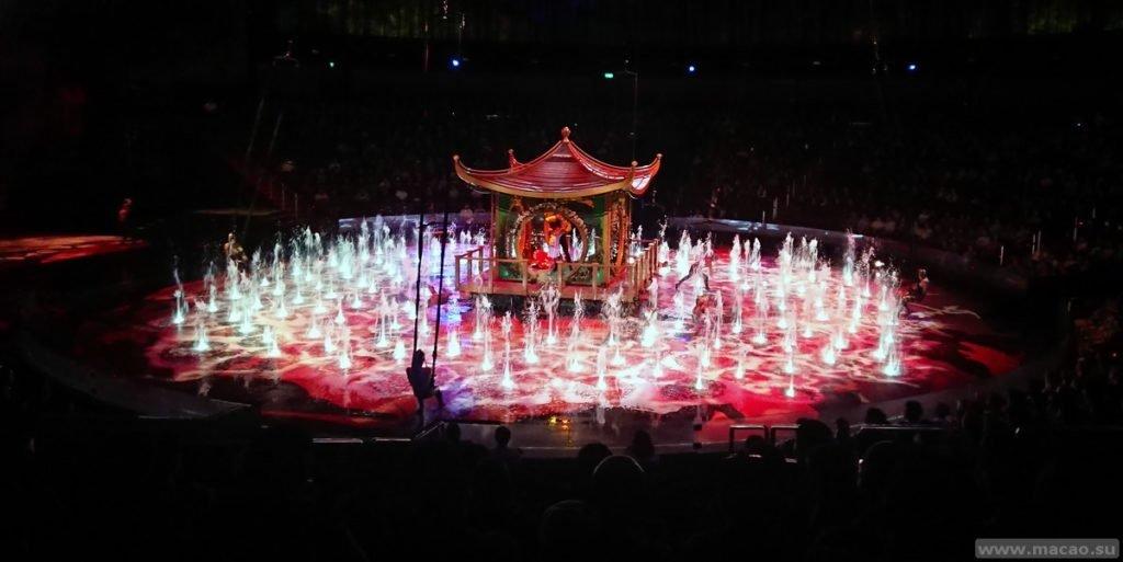 Цирк танцующей воды