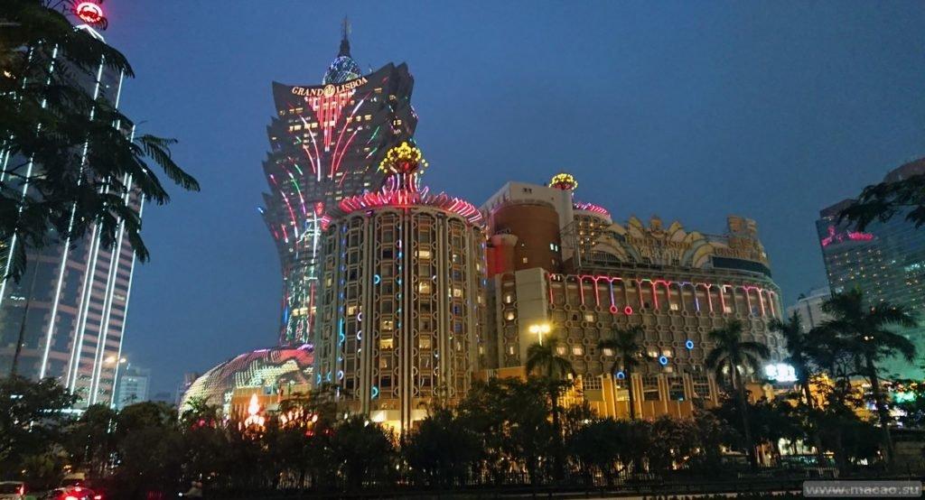 Lisboa Macau