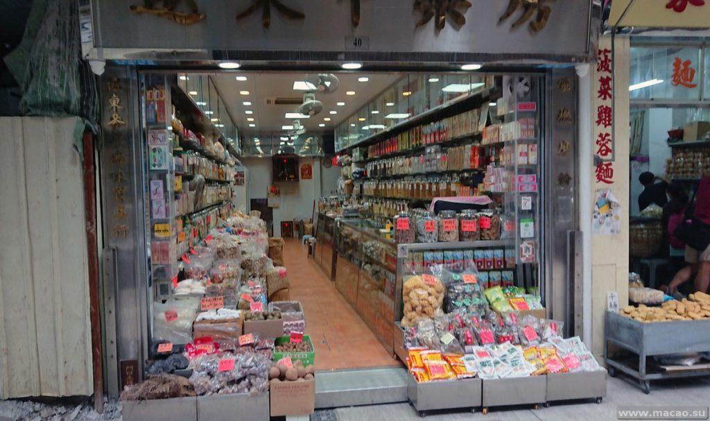 Китайская аптека в Макао