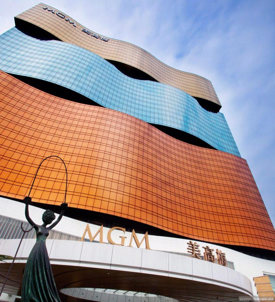 Отель MGM в Макао